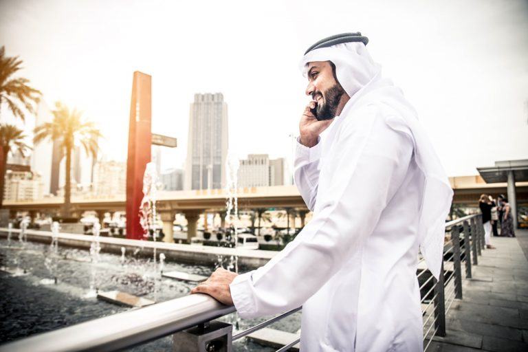 arab businessman cellphone
